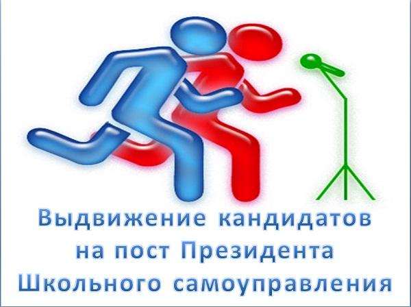 http://school29slav.ucoz.ru/35712190.jpg
